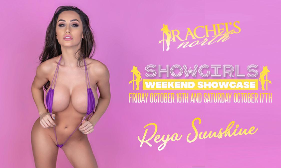 Reya Sunshine Showgirls Weekend Showcase