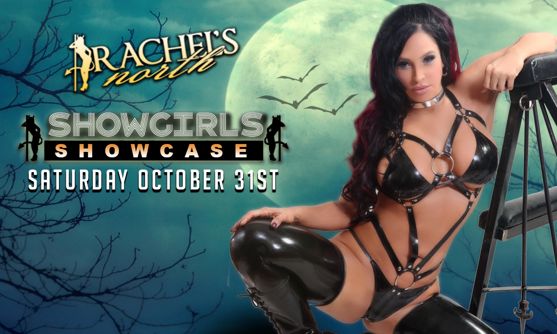 Rubber Doll Halloween Party